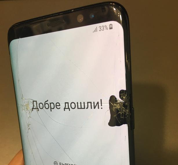 Счупено стъкло на Самсунг