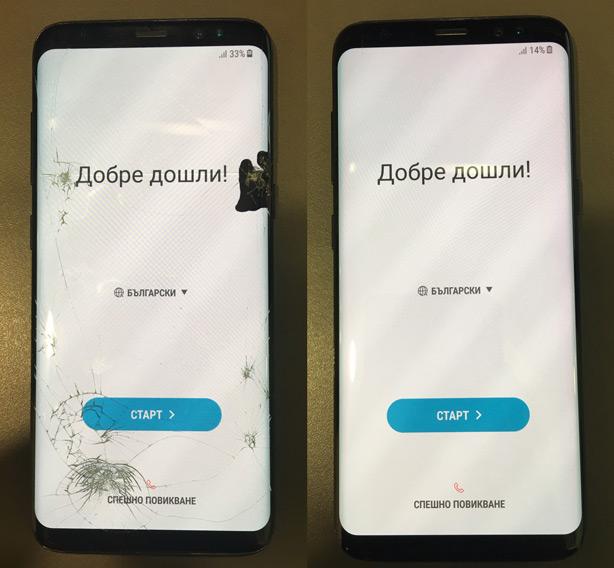 Счупено стъкло Samsung преди и след