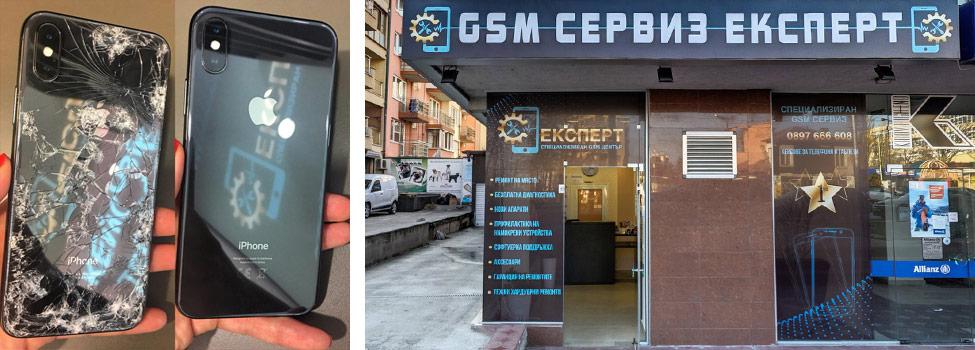 Ремонт на таблети и GSM-и от GSM Expert София
