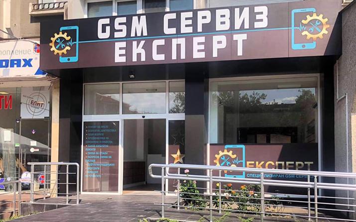 Сервиз и Ремонт на телефони Пловдив